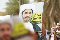 Bahreynli muhalefet lideri beraat etti