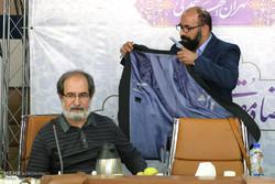 نشست رسانه ای مدیران ارکستر شهر تهران