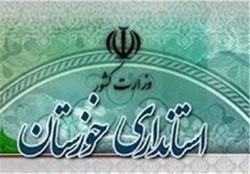 گزارش تخلفات استانداری خوزستان به قوه قضائیه ارسال شد
