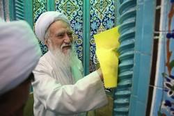 غبارروبی مسجد شهرک محلاتی با حضور آیت الله موحدی کرمانی