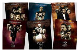 «قصههای تبیان» آماده نمایش شد/ آخرین یادگاری از فرجالله سلحشور