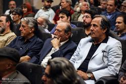 مراسم تقدیر خانه سینما اصغر فرهادی و فیلم فروشنده