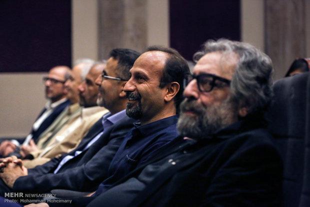 Iran's House of Cinema honors Asghar Farhadi
