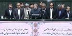 Majlis decides on presiding board
