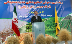 New agricultural, garden products unveiled in Iran