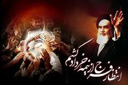 حضرت امام خمینی (رہ)  کی 27 ویں برسی کے موقع پر ایک ملین 750 ہزار زائرین کی شرکت متوقع