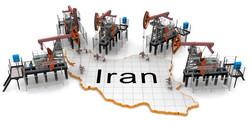 Iran oil tenders.jpg