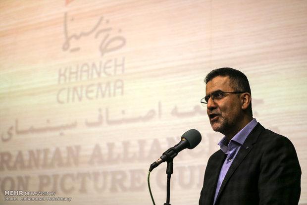 کوردستان یهکهمایهتی نمایش دانی فیلمی سینهماییه