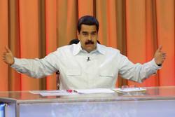 دیدار «مادورو» با رهبران اپوزیسیون ونزوئلا