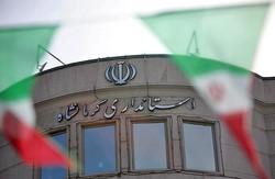 مجمع نمایندگان کرمانشاه به دنبال تقویت مدیریت استان است