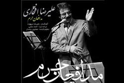 صوت/ علیرضا افتخاری قطعه «مدافعان حرم» را منتشر کرد