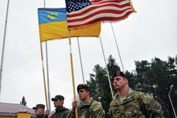 آمریکا و اوکراین- توافقنامه مینسک