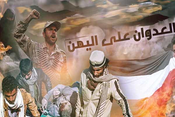 الشرطة البريطانية تنظر بشكاوى جرائم حرب سعودية في اليمن