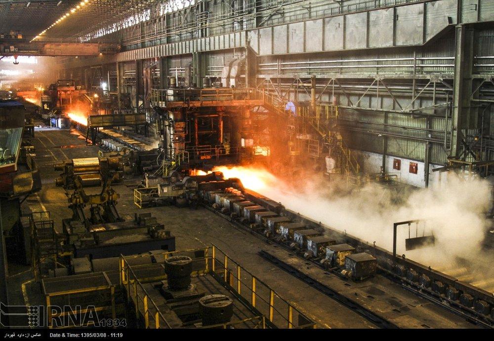 Esfahan Steel Co ile ilgili görsel sonucu