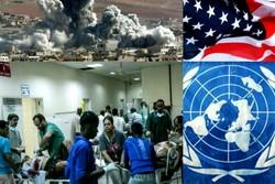 سایه سنگین واشنگتن بر تصمیمات سازمان ملل/آمریکا در لیست سیاه نرفت