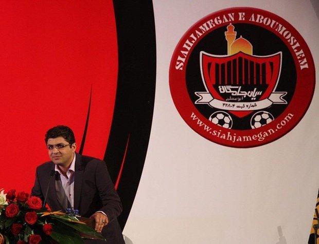 علی عباسی 1
