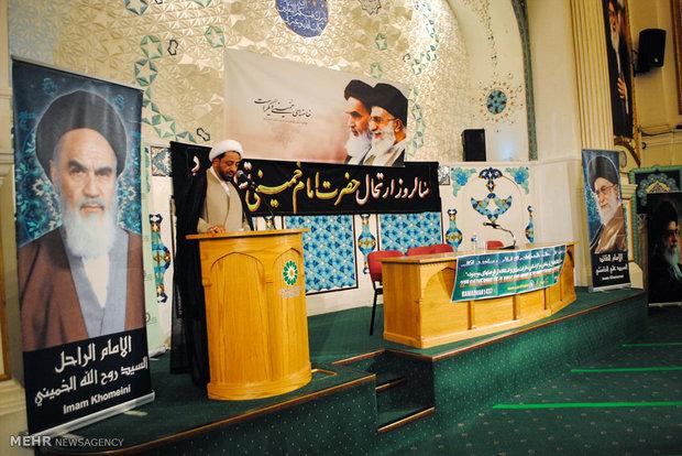 بیست و دومین اجلاس سالیانه روحانیون و ائمه جماعات و مبلغین و روسای مراکز اسلامی بریتانیا