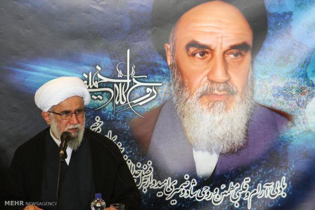Ceremony to commemorate Imam Khomeini in Hamburg