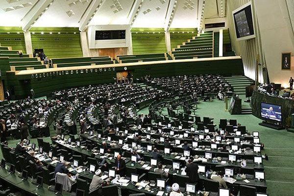 خبرنگاران گچسارانی مهمان ویژه مجلس شورای اسلامی