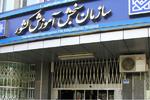 سازمان سنجش خبر تایید رشته های دانشگاه آزاد را تکذیب کرد