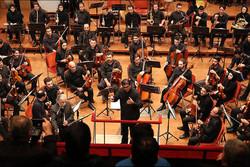 آخرین خبرها از فاز جدید فعالیتهای ارکستر فیلارمونیک کردستان