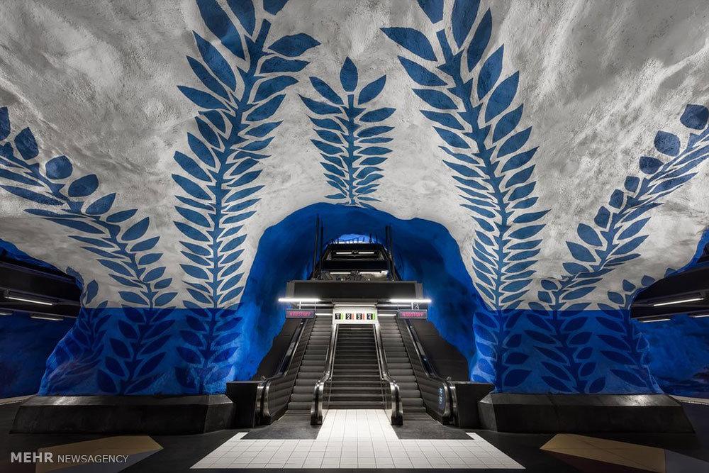 ایستگاه های متروی شهر استکهلم سوئد