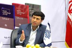 مفاخر و نخبگان فرهنگی استان کردستان به خوبی معرفی نشده اند