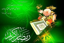 رمضان المبارک کےانتیسویں دن کی دعا