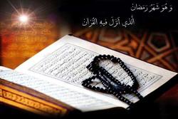 رمضان المبارک کےاٹھائیسویں دن کی دعا