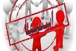 استعفای ۴ عضو بازداشت شده شورای شهر بابل/ اعضای جدید جایگزین شدند