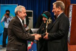 یازدهمین دوره اعطای جایزه محیط زیست
