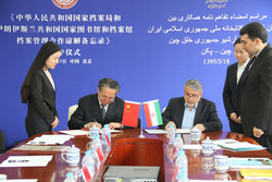Iran, China sign MoU on archiving cooperation