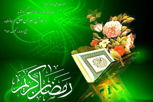 رمضان المبارک کےستائیسویں دن کی دعا