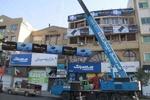 ۸۵۰ تابلوی فرسوده در شهر رفسنجان جمع آوری شد