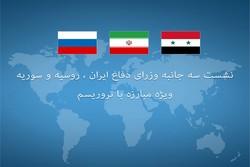 İran, Rusya ve Suriye savunma bakanları Tahran'da buluştu