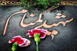 خاکسپاری دو شهید گمنام در دانشگاه فنی و حرفه ای