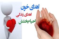 مشارکت بانوان اردبیلی در اهدای خون کمتر از متوسط کشوری است