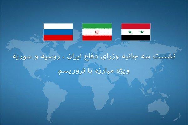 İran-Rusya-Suriye savunma bakanları toplantısı düzenlenecek
