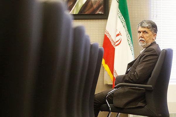 برنامههای وزیر پیشنهادی فرهنگ و ارشاد اسلامی اعلام شد