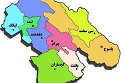 طرح تغییرنام استان کهگیلویه و بویراحمد باز هم کلید خورد