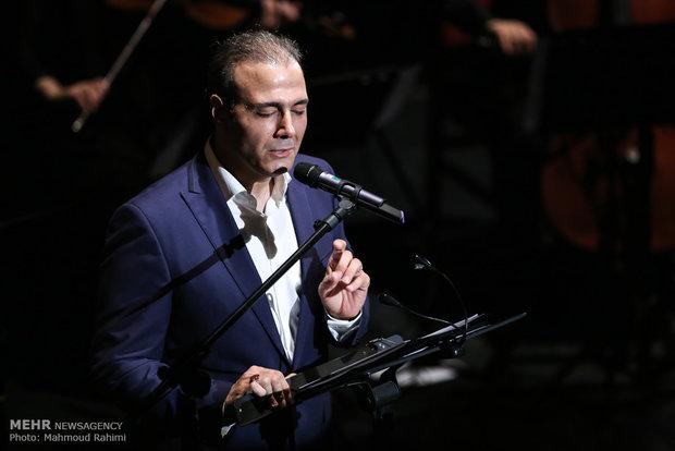حفلة موسيقية للفنان علي رضا قرباني