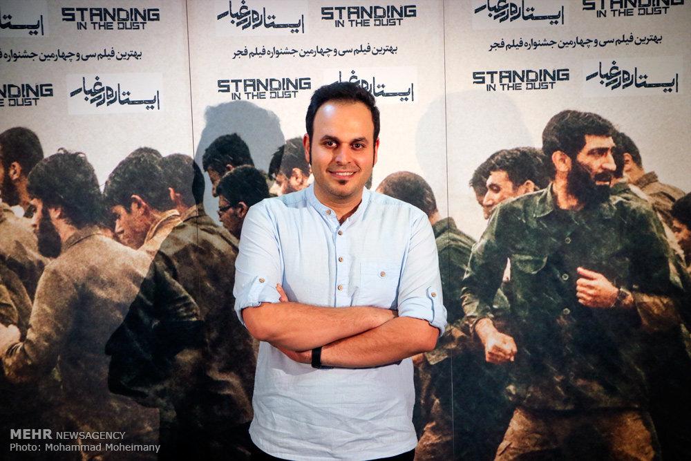 افتتاحیه فیلم سینمایی ایستاده در غبار