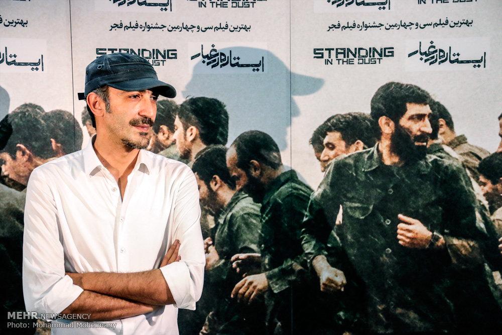 مراسم اکران عمومی فیلم ایستاده در غبار