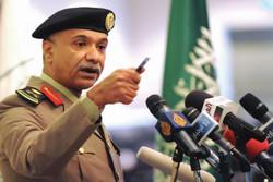 الداخلية السعودية: مواطنون سعوديون تبرعوا لداعش في معركة الفلوجة
