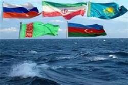 الاجتماع ال47  لورشة صياغةالنظام القانوني لبحر قزوين في طهران
