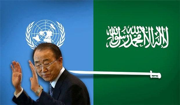 الامم المتحدة تسقط في فخ المال والسياسة