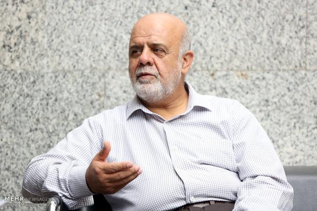 Al-Kazemi calls for Iran's help to overcome Iraq' economic challenges: envoy