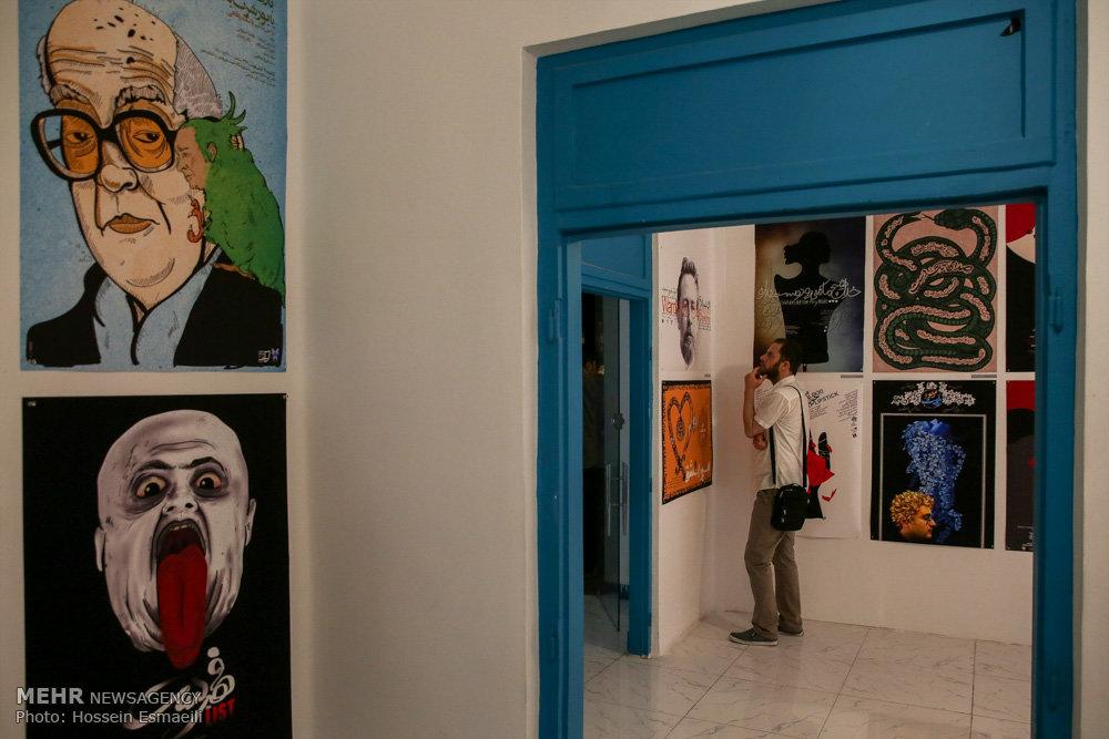 افتتاح نمایشگاه پوستر به طور مستقل