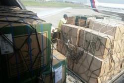 اكتشاف مواد لعمل المتفجرات في المساعدات السعودية للعراق