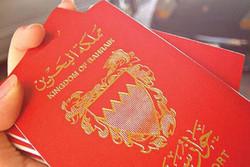 """مظاهرات تعم البحرين دعماً لآية الله """"عيسى قاسم"""""""